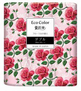 エコカラー花束 ピンク18R ダブル