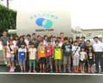 2015年 夏休み親子環境教室