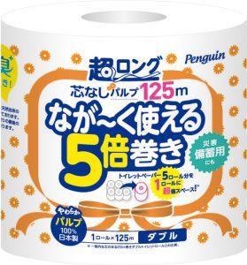 ペンギン芯なし超ロングパルプ250m 1R シュリンク ダブル