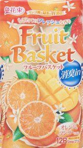 フルーツバスケット消臭in オレンジ&マンゴー  12R ダブル