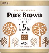 花束  ピュアブラウン 1.5倍巻き 8R ダブル