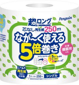 ペンギン芯なし超ロング再生紙250m 1R シュリンク シングル