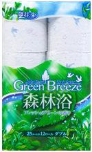 花束 グリーンブリーズ 森林浴 12R ダブル