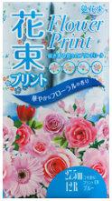 プリント花束ブルー 12R ダブル
