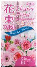プリント花束 ピンク 12R ダブル