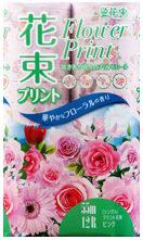 プリント花束 ピンク 12R シングル