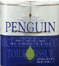 ペンギン 4R ダブル