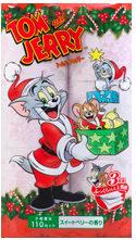 トムとジェリー(クリスマス) 12R トリプル