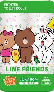 LINE FRIENDSパルプ 12R ダブル