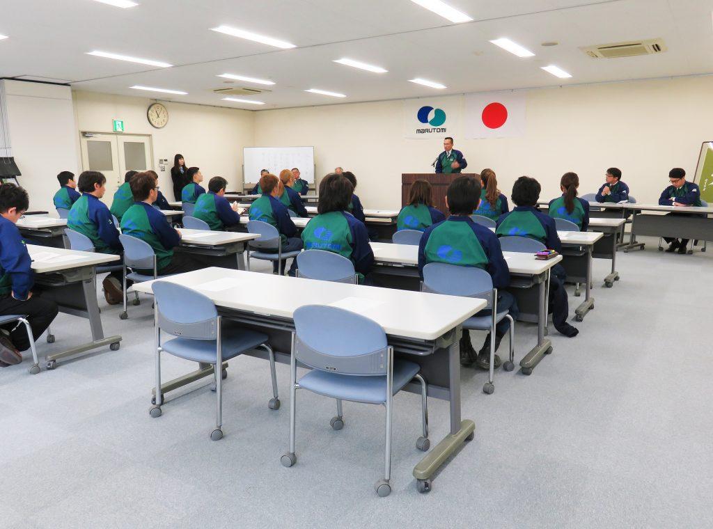 丸富製紙社内成人式2017写真