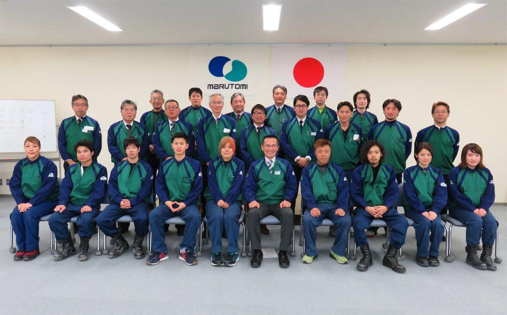 丸富製紙成人式2017集合写真