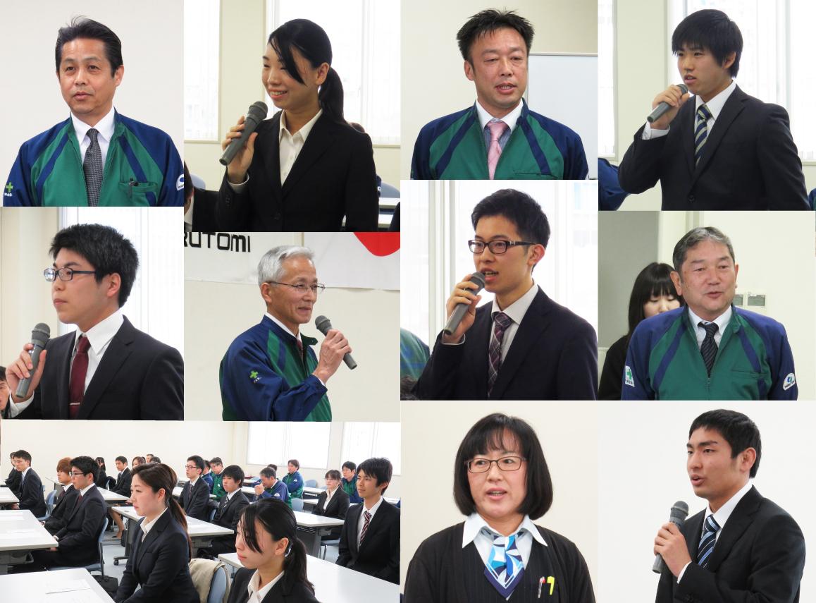 丸富製紙2017年入社式
