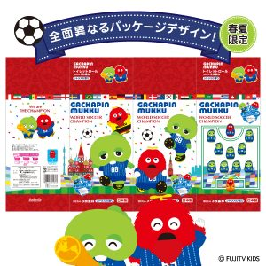 gacha-soccer2
