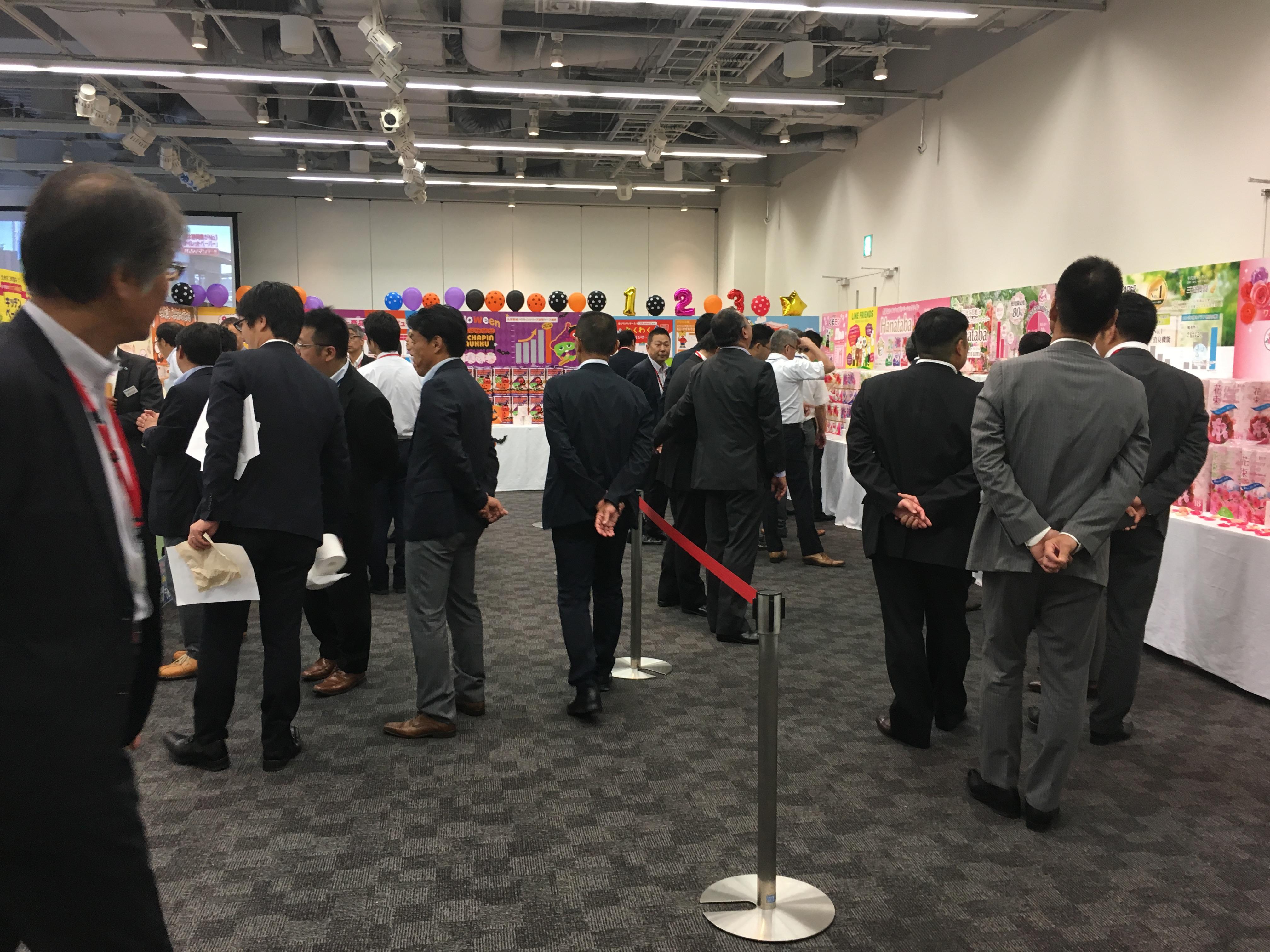 丸富製紙2018展示商談会