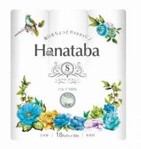 Hanataba 18R シングル