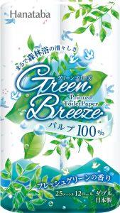 Hanatabaグリーンブリーズ森林浴 12R ダブル