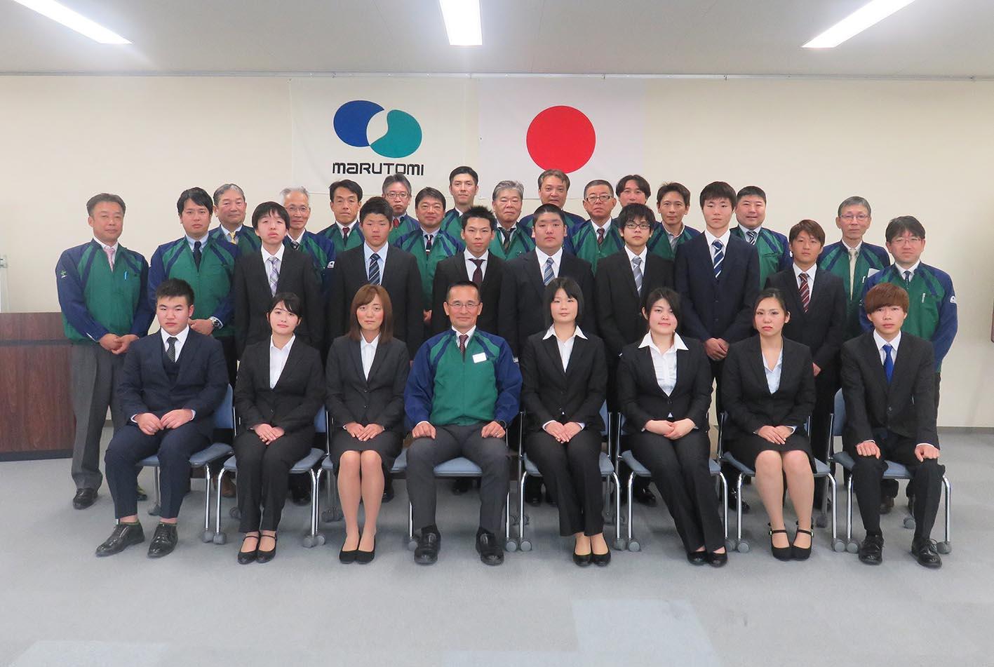 丸富製紙入社式2019
