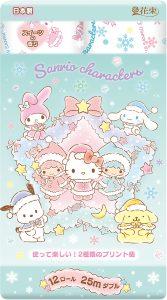 サンリオキャラクターズ(冬)12R ダブル 11月〜2月