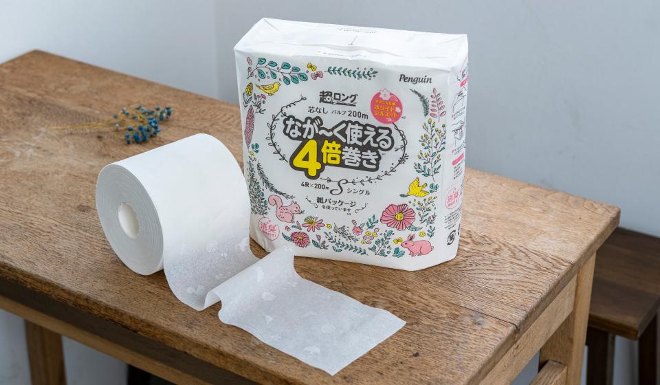 超ロング紙包装メイン