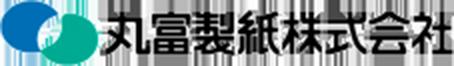 丸富製紙株式会社