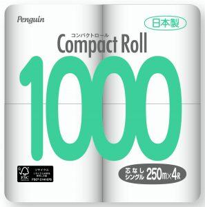 コンパクトロール1000 4R シングル