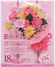 カラー花束 ピンク18R ダブル