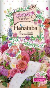 Hanatabaプレミアム日比谷花壇プロデュース 12R トリプル