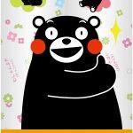 11月1日にくまモンのトイレットペーパーがパルプ商品として発売開始いたします!