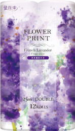 花束 フラワープリント ラベンダー 12R ダブル